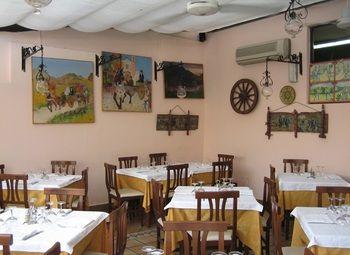 Ресторан в центре города у метро Площадь Восстания