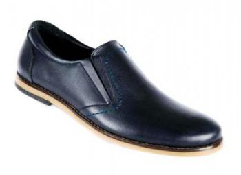 Интернет Магазин обуви российского производителя