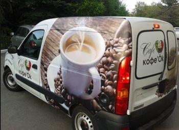 Прибыльная мобильная кофейня