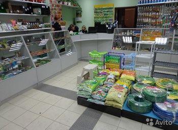 Замечательный магазин товаров для дома и сада