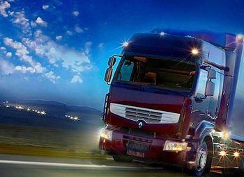 Международная транспортная компания с крупными договорами