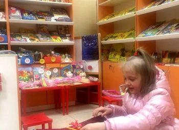 Магазин-студия детского творчества с интернет-магазином