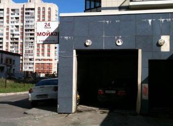 Автомойка на два поста в центре города