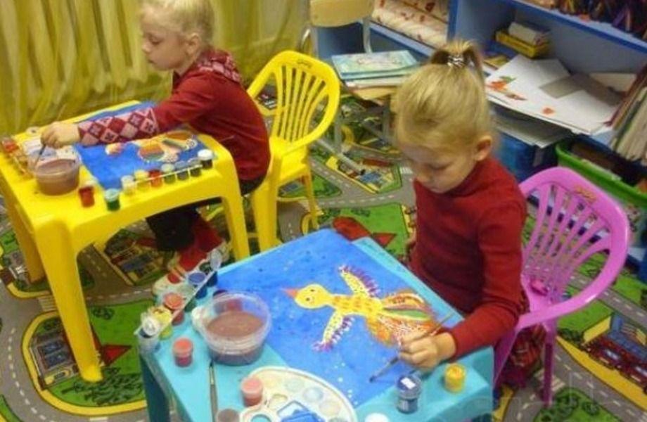 Детский центр с детским садиком