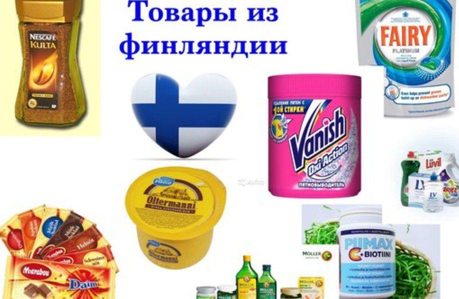 Прибыльный интернет магазин товаров из Финляндии