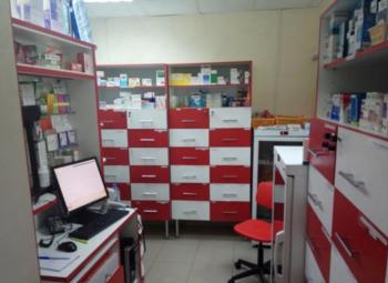 Аптека на Гончарной