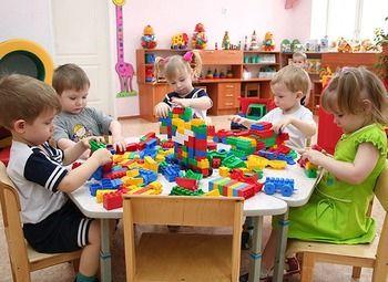 Детский Сад без конкурентов