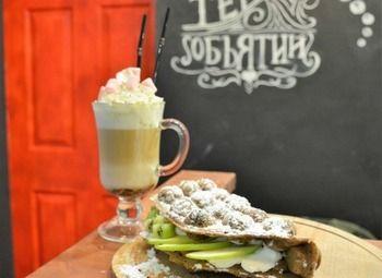 Успешное кафе-вафельная в пешей доступности от метро