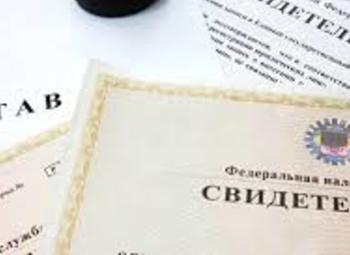 ООО поставщик государственных закупок с положительной историей