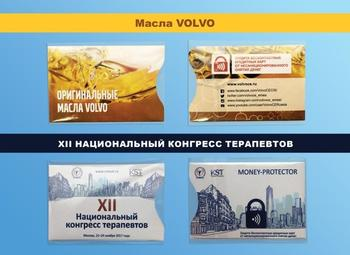 Производство уникальных бизнес-сувениров без конкурентов в России