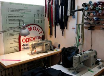 Ателье по ремонту одежды с наработанной клиентской базой