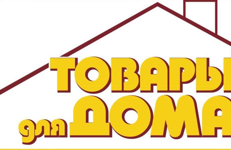Онлайн Магазин Товаров Для Дома