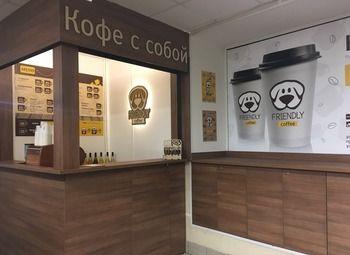 Кофейня в элитном районе Санкт-Петербурга
