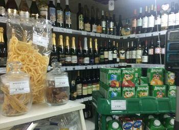 Алкогольный магазин с лицензией