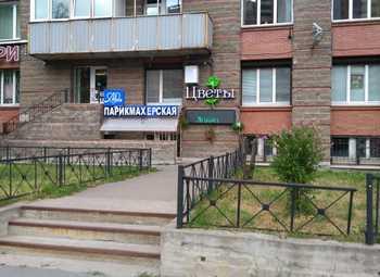 Магазин цветов в Приморском районе