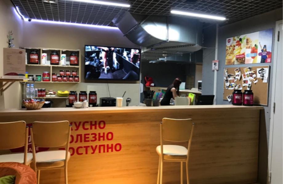 Фитнес - Кафе на Юге города в Спортивном Клубе