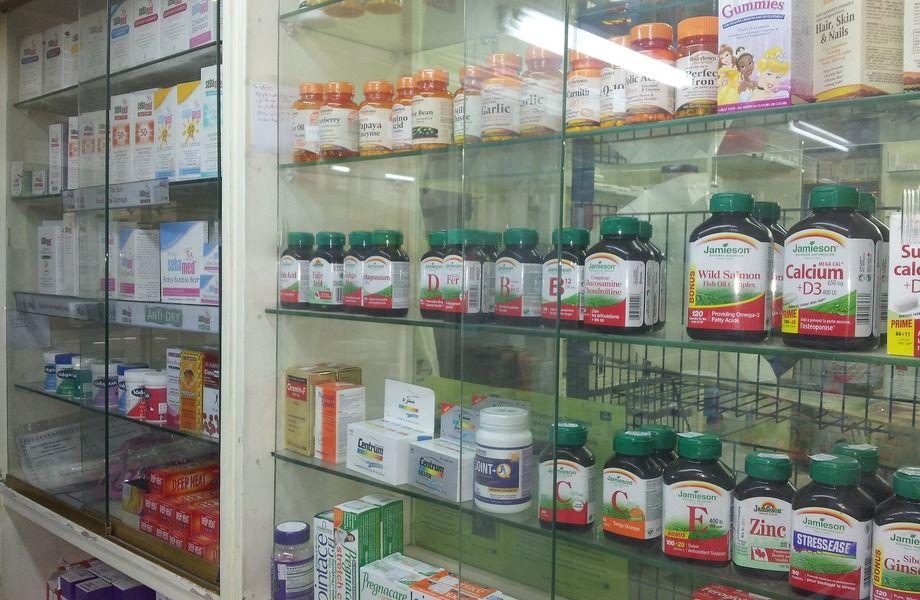 Прибыльная аптека с низкой арендной платой