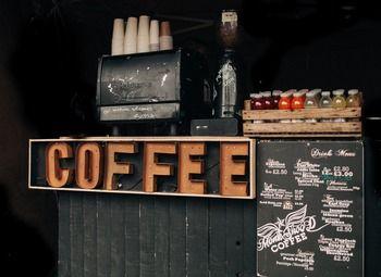 Кофейня в проходном месте рядом с Московским проспектом