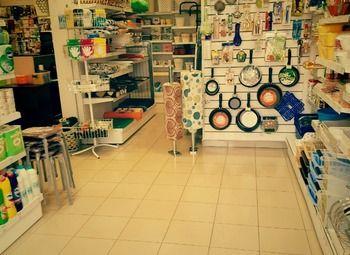 Шикарный магазин хоз товаров в спальном районе