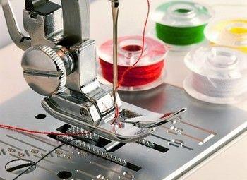 Оборудованное швейное производство