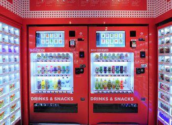 Торговые автоматы с готовым питанием