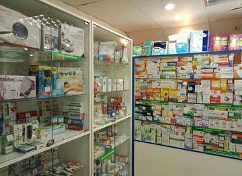 Аптека на первой линии с подтвержденной прибылью
