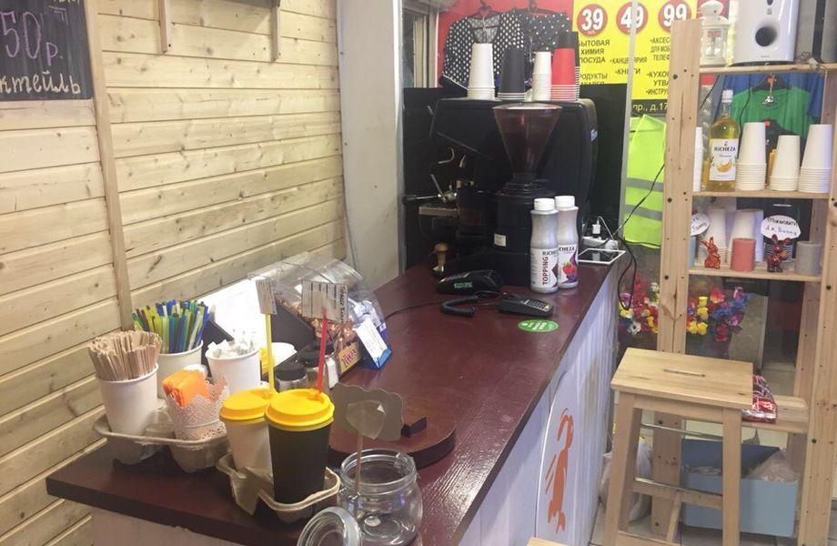 Кофейня с Отличным Ремонтом и Расположением