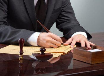 Готовое ООО по Юридическому Направлению