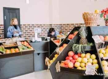 Магазин здоровые продукты