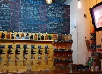 Магазин разливного пива с баром под ключ