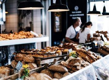 Маленькая пекарня на юге города