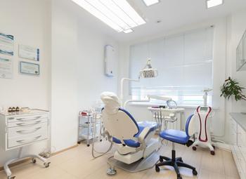 Элитная стоматологическая клиника