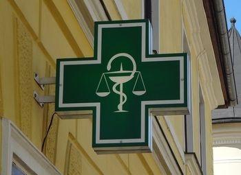 Аптека с большими перспективами