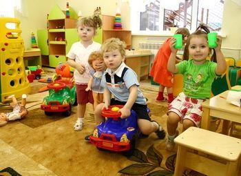 Детский сад в спальном районе