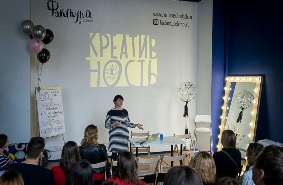 Творческая школа в Петроградском районе