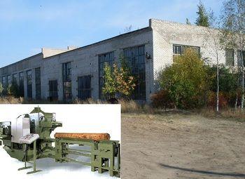 Площадка для производства пеллет или брикетов, или склада древесины.