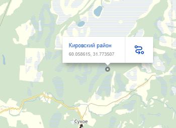 Месторождение песка в Кировском р-оне Лен Обл.