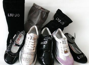 Обувной отдел в тц по цене активов